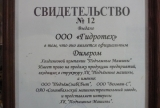 P1010420